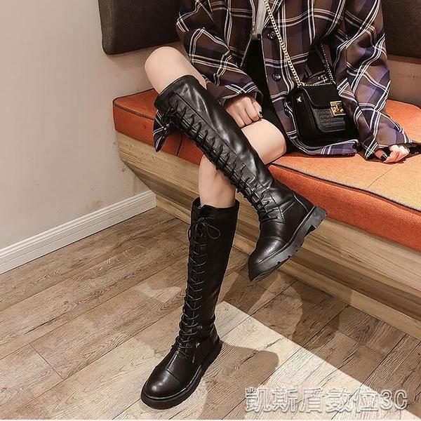 長靴女過膝新款秋款網紅英倫風瘦瘦靴小個子高筒馬丁靴加絨冬 凱斯盾