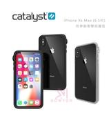 光華商場。包你個頭【CATALYST】Apple iPhone Xs Max 6.5吋 防摔 耐衝擊 保護殼