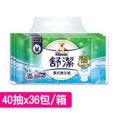 【舒潔】濕式衛生紙40抽(3包 x12袋/箱)-箱購