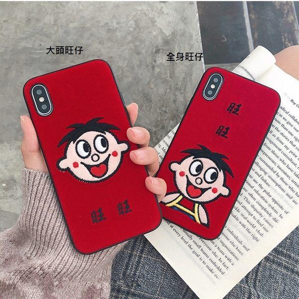 【SZ25】紅色卡通刺繡毛絨手機殼 iphone xr手機殼 iphone 8 plus手機殼 iphone7plus手機殼 iphone xs max 手機殼