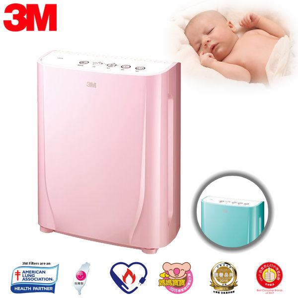 3M 寶寶專用 空氣清淨機 FA-B90DC 棉花糖粉 空汙 灰塵 花粉 霧霾 PM2.5 過敏 淨化器 空淨機