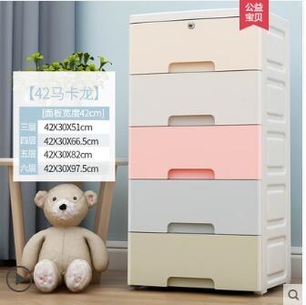 多層收納箱塑料抽屜式收納柜兒童儲物柜子寶寶衣柜嬰兒玩具整理箱 風尚