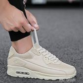 氣墊鞋 跑步男士小白鞋透氣夏季百搭男鞋內增高韓版潮鞋子氣墊運動休閒鞋 第六空間