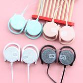 糖果色可愛女生耳機耳掛式創意個性耳機
