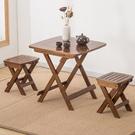 小摺疊方桌子正方形摺疊桌餐桌楠竹實木吃飯桌簡易家用陽台摺疊桌 夢幻小鎮