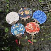 日式團扇 日本古典雙面圓形扇子