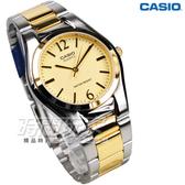 CASIO卡西歐 MTP-1253SG-9A 簡約都會風 數字圓錶 半金色 男錶 MTP-1253SG-9ADF