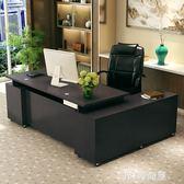 商業辦公家具老板辦公桌大班臺單人現代簡約總裁主管辦公桌經理桌qm    JSY時尚屋