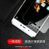 全館83折 小米5S鋼化膜小米5splus抗藍光5C全屏覆蓋5s手機保護貼膜小米5c高