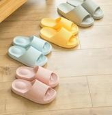 浴室家居男涼拖鞋情侶女士夏季室內居家塑料洗澡防滑厚底按摩母親