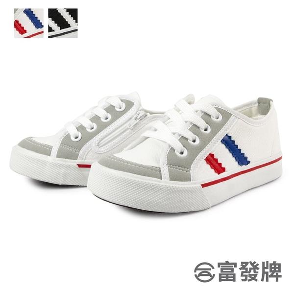 【富發牌】雙線拼接帆布休閒童鞋-黑白/紅藍 3CG04