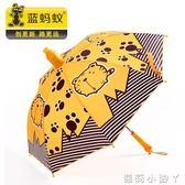 兒童雨傘直桿晴小學生女款自動長柄傘男孩幼兒園兩用防水罩 igo蘿莉小腳ㄚ