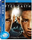(特價) 地球過後 藍光BD (音樂影片購)