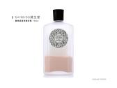 SHISEIDO 資生堂 嘉美艷容露 豪華級 150ml 化妝水 保濕 補水【DT STORE】【0517046】