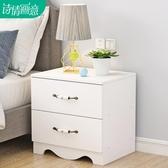 簡易床頭櫃現代簡約收納床櫃小櫃子組裝儲物櫃宿舍臥室組裝床邊櫃LX新品上新