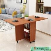 摺疊餐桌 折疊餐桌家用小戶型長方形簡約易多功能可伸縮移動吃飯桌子4人 麗人印象 免運