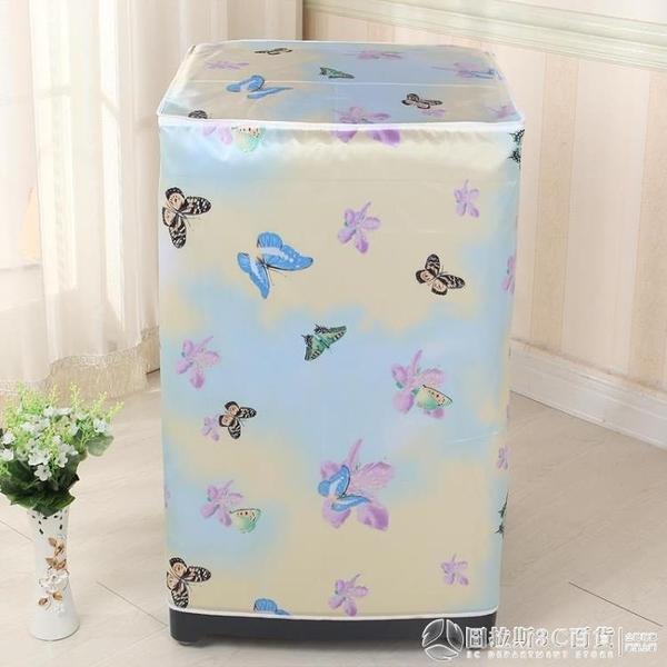 滾筒洗衣機罩海爾防水防曬松下三星小天鵝波輪全自動雙缸洗衣機套 圖拉斯3C百貨