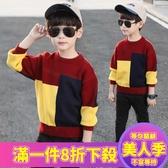 男童毛衣男童毛衣新款童裝兒童套頭拼接加絨加厚秋冬裝男孩洋氣打底衫-『美人季』