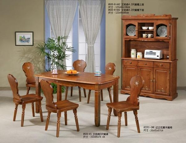 8號店鋪  全實木鄉村風係列 5尺餐桌椅組 淺胡桃色 訂製傢俱~客製化全實木傢俱~工廠直營