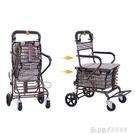老年代步車可坐可推四輪買菜小拉車座椅摺疊助步購物車老人手推車 檸檬衣舎