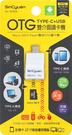 免運(快速出貨)TYPE-C+USB母OTG讀卡機 SC-3CR06