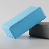 ✭慢思行✭【P501】環保瑜珈磚 瑜珈枕 瑜伽輔助用品 皮拉提斯 無毒 EVA 健身磚 按摩 運動