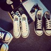 百搭新款帆布鞋女小白鞋韓版原宿ulzzang板鞋學生布鞋ins街拍 草莓妞妞