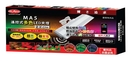 MR.AQUA 水族先生 【MA5 遙控式多色LED夾燈 40CM】指定品牌 效果超好 明星燈具 魚事職人