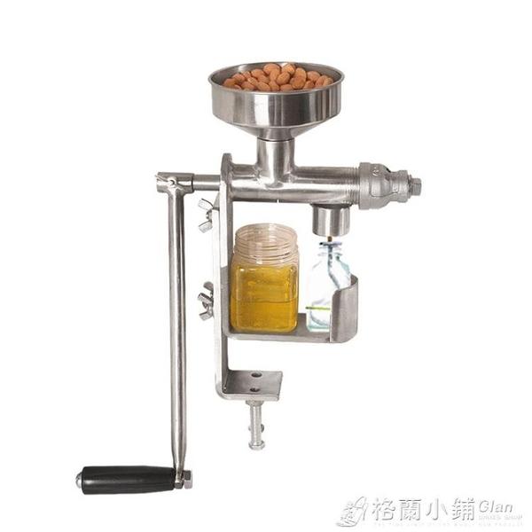不銹鋼手搖家用小型微型榨油機花生油橄欖油ATF 聖誕節鉅惠