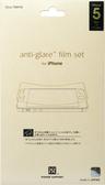 【唐吉商城】POWER SUPPORT iPhone SE/5/5S/5C 專用保護膜(正面x2)-霧面(PJK-02)