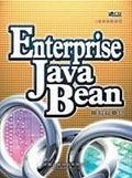 二手書博民逛書店 《Enterprise Java Bean》 R2Y ISBN:9867961013│沈建男