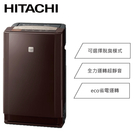 HITACHI 日立 UDP-LV100 日本原裝進口 除濕、加濕型 空氣清淨機 ~15坪 公司貨