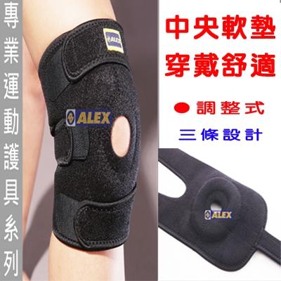 【ALEX】中長型護膝(1入) T-20