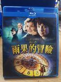 挖寶二手片-Q00-269-正版BD【雨果的冒險】-藍光電影