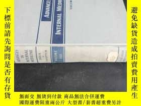 二手書博民逛書店ADVANCES罕見IN INTERNAL MEDICINE V