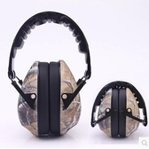 迷彩專業防噪音隔音耳罩