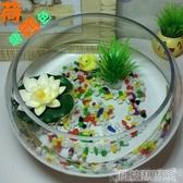小型水族箱辦公室桌面創意圓形玻璃小魚缸大號烏龜缸迷你金魚缸DF 交換禮物