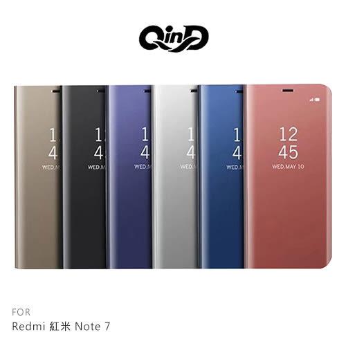 摩比小兔~QinD Redmi 紅米 Note 7 透視皮套 保護殼 掀蓋 手機殼