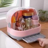 嬰兒奶瓶收納箱滑蓋便攜式瀝水架餐具儲存盒寶寶防塵晾干架奶粉盒 【快速出貨八五折】