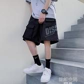 韓版潮流休閒褲男士2021帥氣工裝短褲夏裝寬鬆時尚印花運動五分褲