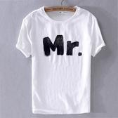 亞麻T恤-白色英文字母棉麻短袖男上衣73xf40【巴黎精品】