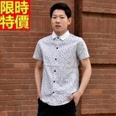 亞麻襯衫-明星同款花色印花男短袖上衣2色67r48【巴黎精品】