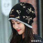 月子帽 秋冬天露馬尾辮針織毛線帽月子帽包頭帽保暖護耳 AW7245【棉花糖伊人】