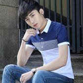 短袖襯衫 韓版拼接條紋 時尚修身襯衣【非凡上品】q808