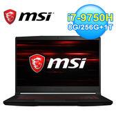 【MSI 微星】GF63 9SC-212TW 15.6吋 電競筆電 【贈藍芽喇叭】