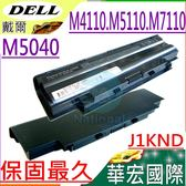 DELL 電池(保固最久)-戴爾 Inspiron N4010,M5030D,M5030R,M7110,N7110,15R,M5110,N5110,M511R,M411R,9T48V