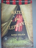 【書寶二手書T2/原文小說_BOR】Water for Elephants