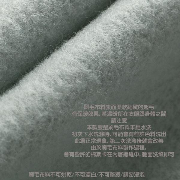大學T 情侶裝 圓領刷毛T恤 MIT台灣製【YCS474】卡通素描單色小熊 團體服 艾咪e鋪 KUSO 24小時快速出貨