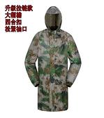 長款雨衣男女徒步戶外旅遊防水連身成人牛津帆布全身雨衣 母親節禮物