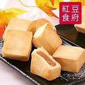 【南紡購物中心】紅豆食府PU.鳳梨果漾酥(6顆×2盒)
